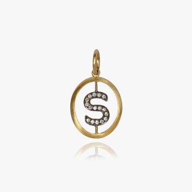 18ct Gold Diamond Initial S Pendant