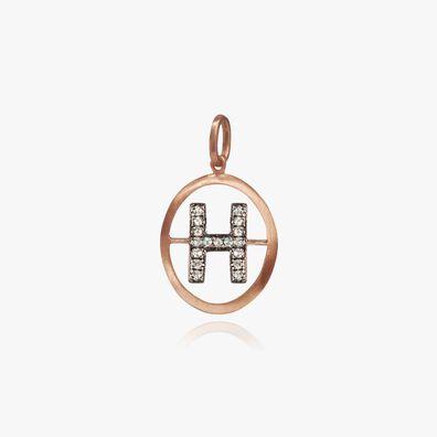 18ct Rose Gold Initial H Pendant