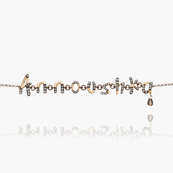 Personalised Rose Gold Chain Letters Bracelet