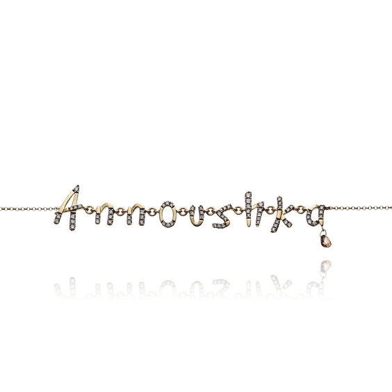 Personalised Gold Chain Letters Bracelet