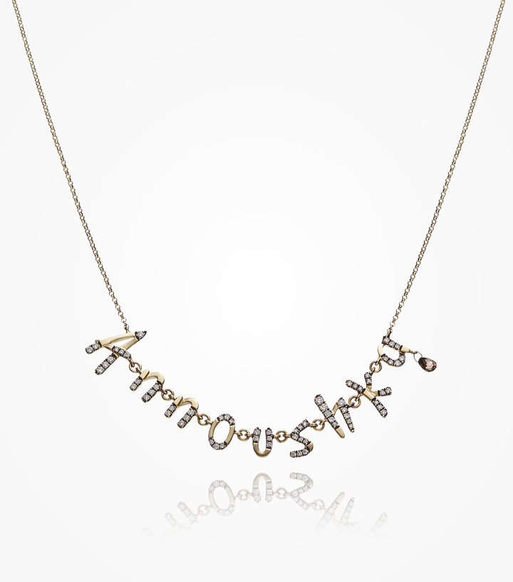 Annoushka chainletters necklace